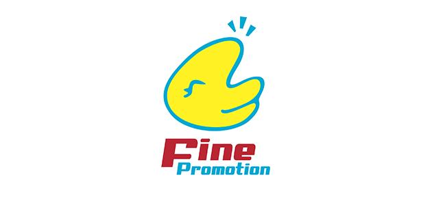 Fine Promotion