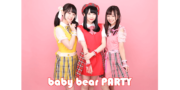 baby bear PARTY