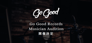 Go Good Records Musician Audition