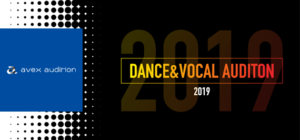 DANCE & VOCAL AUDITION 2019