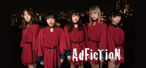 AdFicTioN