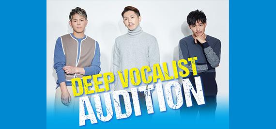 DEEP VOCALIST AUDITION