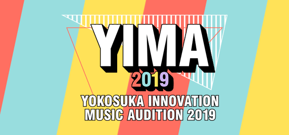 YOKOSUKA INNOVATION MUSIC AUDITION 2019