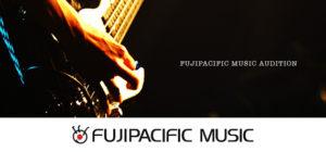 フジパシフィックミュージック アーティストオーディション