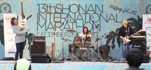 湘南国際マラソン 大会公式テーマソング