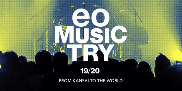 eo Music Try 19/20