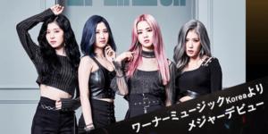K-POP新人育成オーディション2020