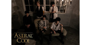 ASTRAL CODE