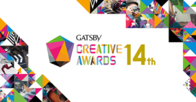 GATSBY CREATIVE AWARDS 14th