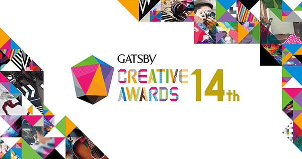 GATSBY CREATIVE AWARDS 14th