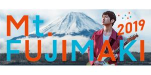 Mt.FUJIMAKI 2019