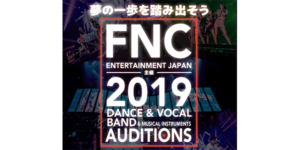 FNC ENTERTAINMENT JAPAN