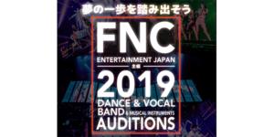 FNC ENTERTAINMENT JAPAN