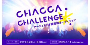 CHACCA CHALLENGE
