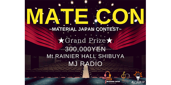 MATERIAL JAPAN CONTEST
