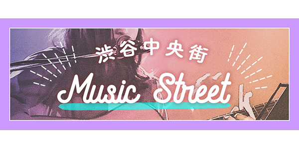 渋谷中央街Music Street