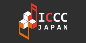 ICCC JAPAN