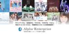 Alpha-Enterprise
