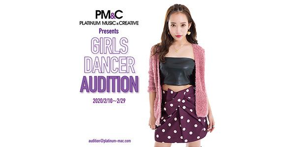 GIRLS DANCER AUDITION