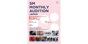 SM Japan Monthly Audition