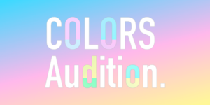 Colors Audition