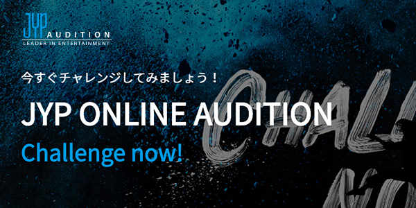 JYP ONLINE AUDITION