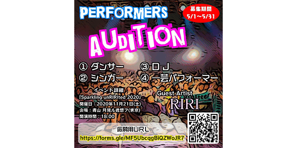 PERFORMERS AUDITION