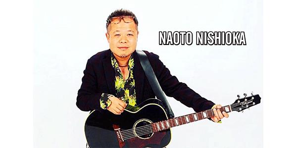 ニシオカナヲト