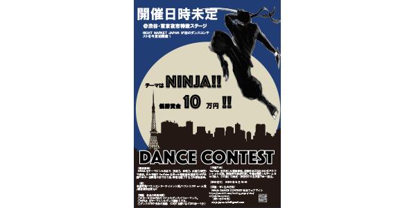NINJA JAPAN DANCE CONTEST