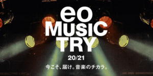 eo Music Try 20/21