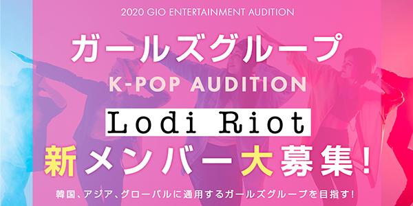 Lodi Riot