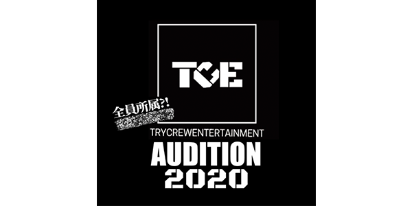 TryCrew Entertainment AUDITION