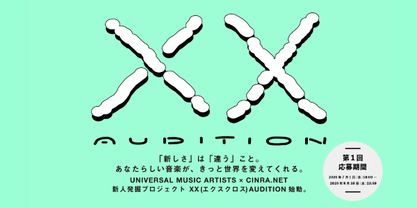 XX AUDITION