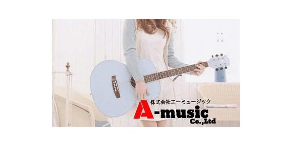 A-music