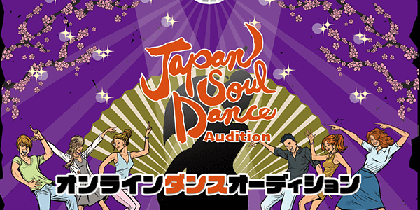Japan Soul Dance Audition