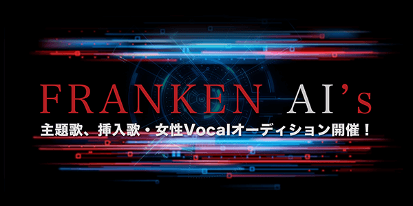 FRANKEN AI's