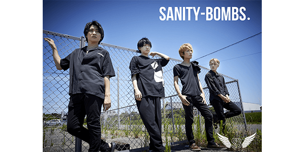 SANITY-BOMBS.