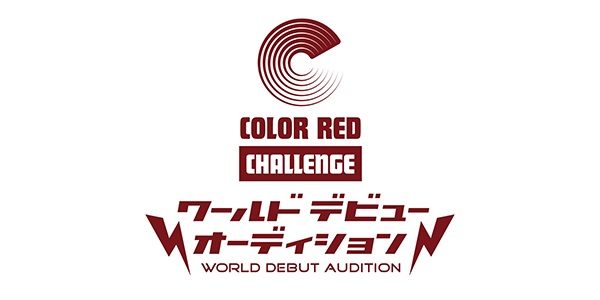 COLOR RED CHALLENGE
