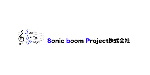 Sonic boom Project株式会社