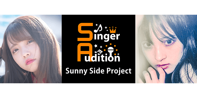 Sunny Side Project 〜Singer Audition〜