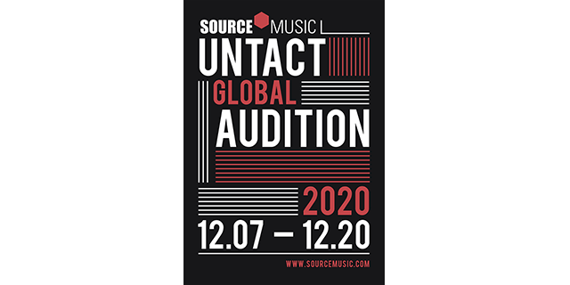2020 UNTACT GLOBAL AUDITION