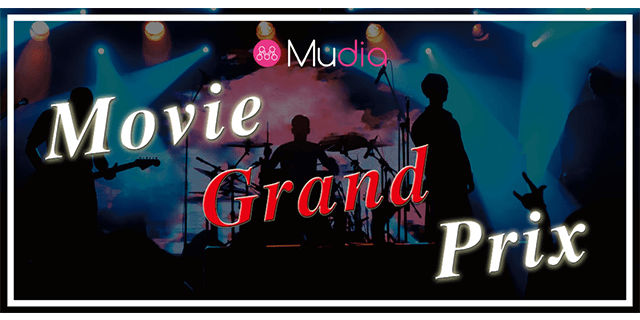 Mudia Movie Grand Prix