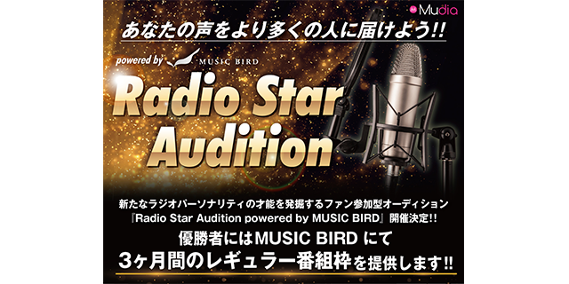 Radio Star Audition powered by