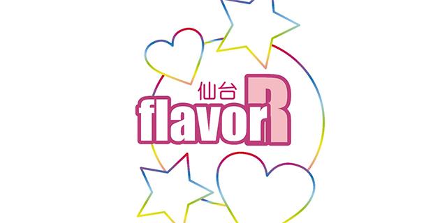 仙台flavor