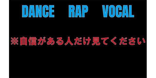 DANCE RAP VOCAL