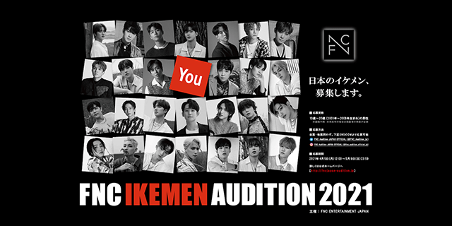 FNC IKEMEN AUDITION 2021