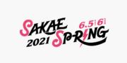 SAKAE SP-RING 2021