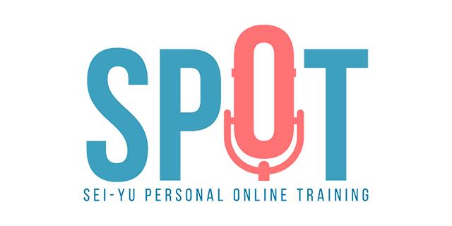 声優 e-Learning システム SPOT(スポット)