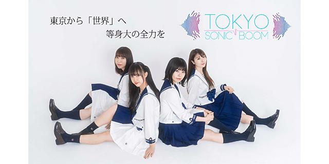 TOKYO SONIC BOOM