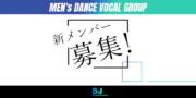 MEN'S DANCE VOCAL GROUP SJ entertainment